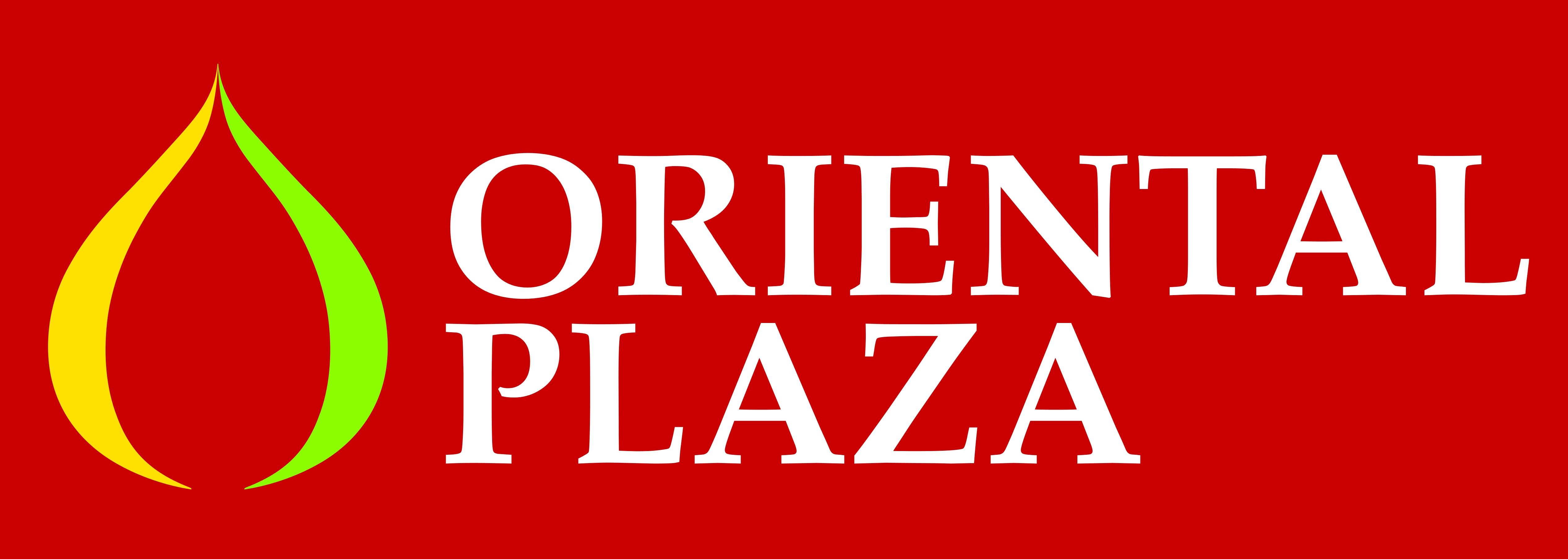 Oriental Plaza Logo